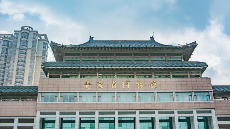 China's Qinghai Province Instructs Bitcoin Mining Operations to Shut Down